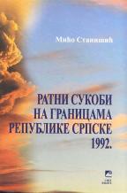RATNI SUKOBI NA GRANICAMA REPUBLIKE SRPSKE 1992.