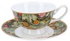 Šolja sa tacnom - Royal Footed William Morris