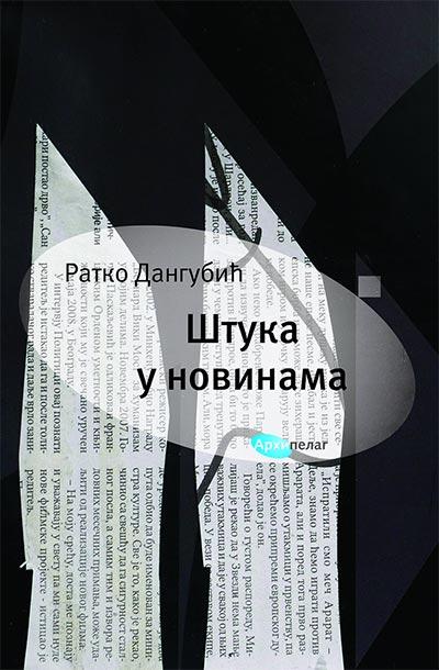 Štuka u novinama