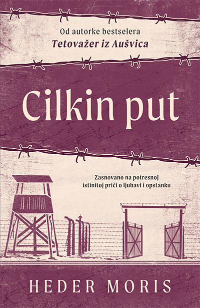 CILKIN PUT