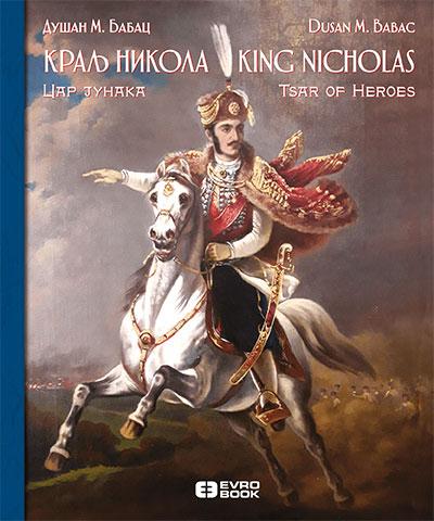Kralj Nikola: car junaka