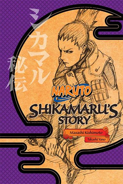 NARUTO: SHIKAMARU'S STORY - A CLOUD DRIFTING IN THE SILENT DARK