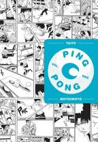 Ping Pong, Vol. 1