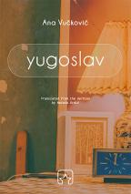 YUGOSLAV - IZDANJE NA ENGLESKOM