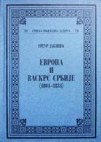 Evropa i vaskrs Srbije 1804-1834