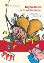 Kauboj Kosta i Toma Tornado