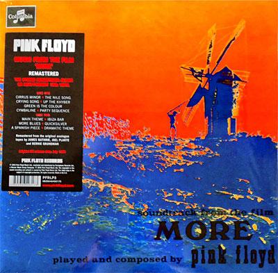 More Ost (Vinyl) LP
