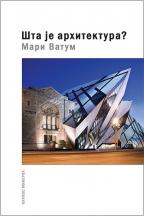 Šta je arhitektura?