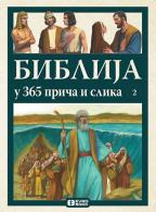 Biblija u 365 priča i slika - knjiga 2
