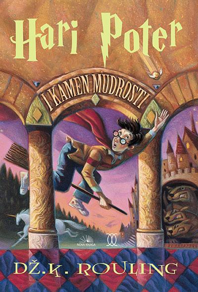 Hari Poter i kamen mudrosti (ijekavica)