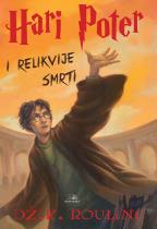 Hari Poter i relikvije Smrti (ijekavica)
