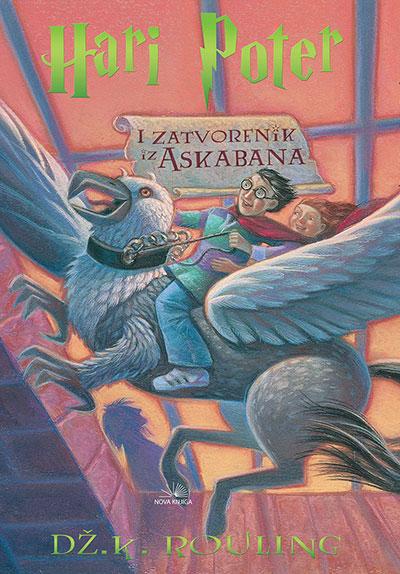 Hari Poter i zatvorenik iz Askabana (ijekavica)