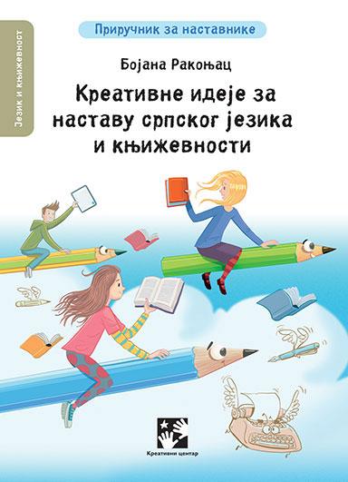 Kreativne ideje za nastavu srpskog jezika i književnosti