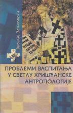Problemi vaspitanja u svetlu hrišćanske antropologije