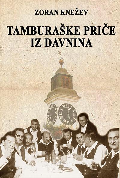 Tamburaške priče iz davnina