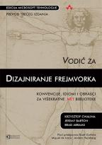 Vodič za dizajniranje frejmvorka - prevod 3. izdanja