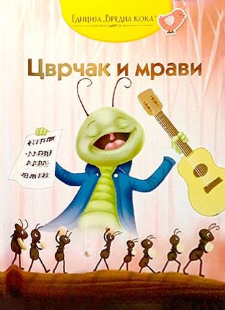 Cvrčak i mravi: prema Ezopu
