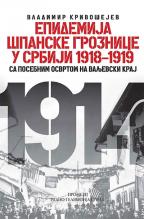 Epidemija španske groznice u Srbiji 1918-1919