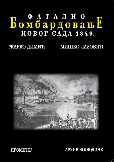 Fatalno bombardovanje Novog Sada 1849.