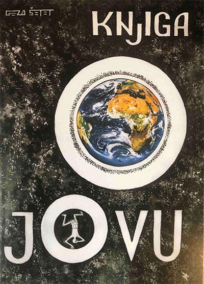 Knjiga o Jovu - latinica