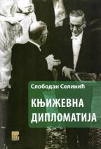 Književna diplomatija