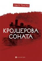 Krojcerova sonata