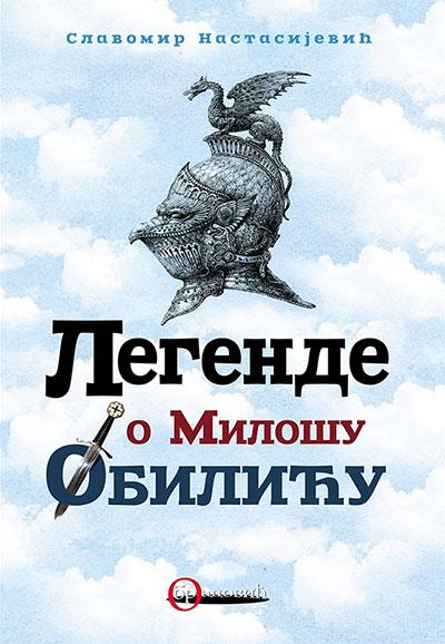 Legende o Milošu Obiliću