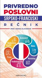 Privredno-poslovni srpsko-francuski rečnik