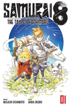 Samurai 8: The Tale of Hachimaru, Vol. 1