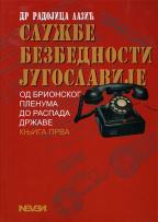 Službe bezbednosti Jugoslavije - knjiga prva
