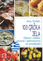 103 grčka jela