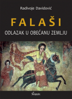 Falaši: odlazak u obećanu zemlju