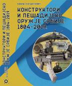 Konstruktori i pešadijsko oružje Srbije 1804–2019
