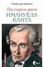 Poslednji dani Imanuela Kanta