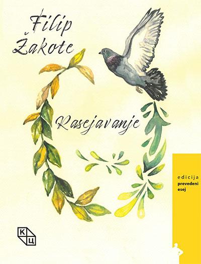 Rasejavanje: dnevnik 1954-1979