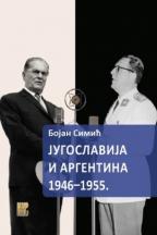 Jugoslavija i Argentina 1946-1955.
