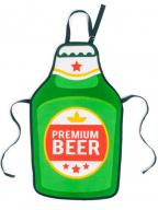 Kecelja - Beer