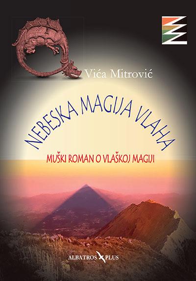 Nebeska magija Vlaha