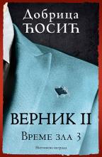 Vernik, knjiga II – Vreme zla 3