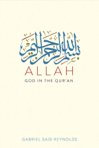 Allah : God in the Qur'an