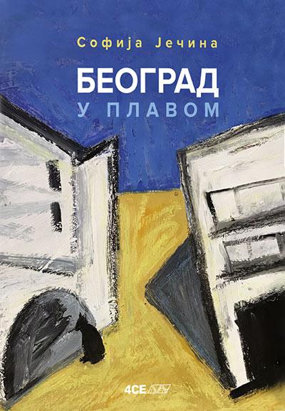 Beograd u plavom