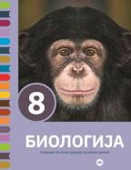 Biologija 8, udžbenik za 8. razred osnovne škole