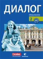 Dialog 2 - ruski jezik, udžbenik za 6. razred osnovne škole