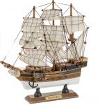 Figura - Ship Galleon, Spanish Vessel