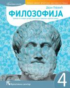 Filozofija 4, udžbenik za četvrti razred gimnazije i srednjih stručnih škola