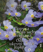 Govor cveća u Srbiji: poruka skrivena među laticama (srpsko-slovačko izdanje)