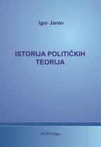Istorija političkih teorija