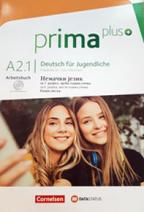 Prima Plus A2.1 - nemački jezik, radna sveska za 6. ili 7. razred osnovne škole