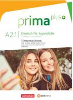 Prima Plus A2.1 - nemački jezik, udžbenik za 6. ili 7. razred osnovne škole