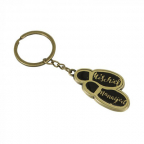 Privezak za ključeve - HP, Mischief Managed